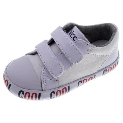 נעליים (01061381-300)