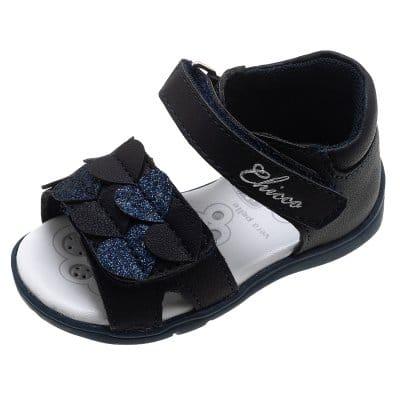 נעליים (010614760-800)