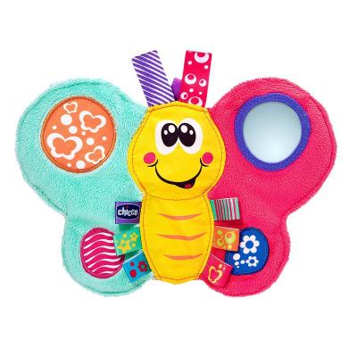 פרפר משחק צבעוני – Toy Daisy Colorful Butterfly