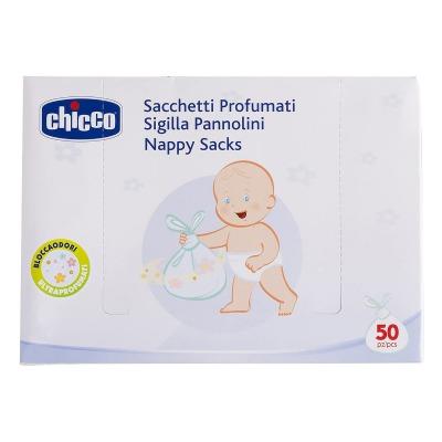 שקיות אשפה לחיתול ריחניות – Nappy Sacks