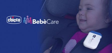 איך ניתן למנוע שכחת ילדים ברכב?